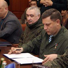 «ДНР» і «ЛНР» заявили про наміри створити свій «митний союз»