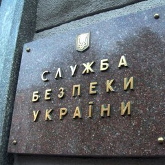 В СБУ назвали кількість українських заручників, які утримуються в ОРДЛО