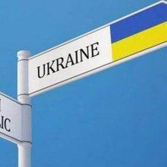 Чехія зможе прийняти на роботу до 20 тисяч українців