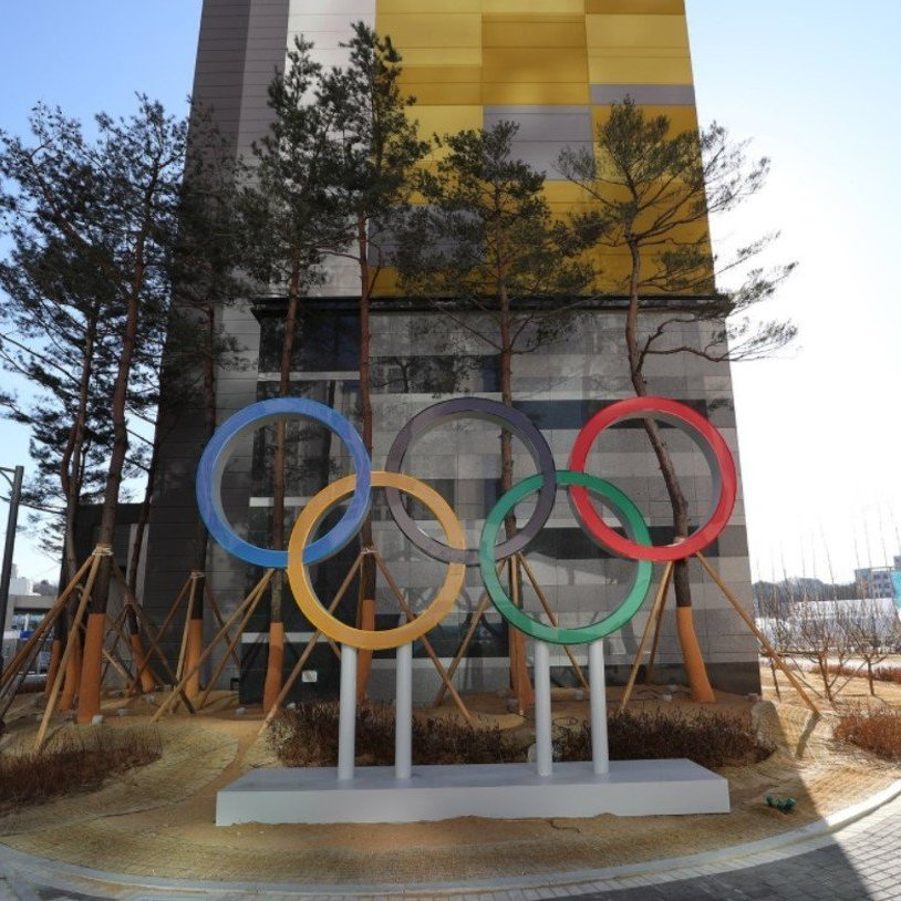 Зимова Олімпіада-2018: у Південній Кореї відкрили два селища для спортсменів