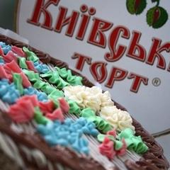 Roshen просить суд заборонити Ашану випуск Київського торта
