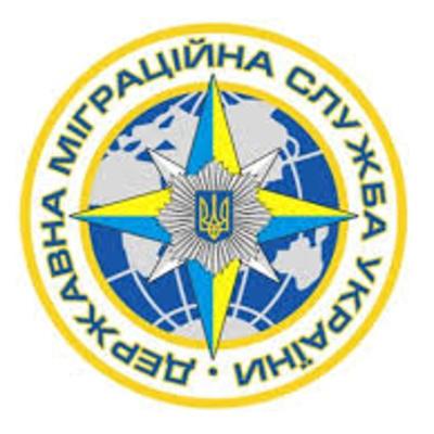 У міграційній службі повідомили, скільки біженців прихистила Україна за чотири роки