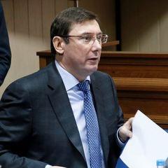 «Сейшели для українського середнього класу!»: у США запропонували виборче гасло для Луценка