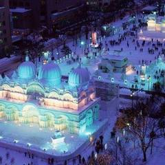 В Японії відкрився сніговий фестиваль «Юкі мацурі»