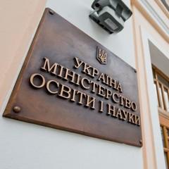 Міносвіти спростувало інформацію про скасування батьківських комітетів у школах
