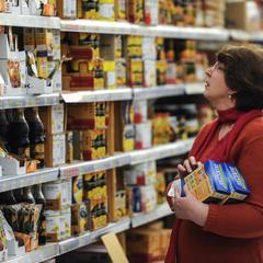 У Нацбанку прогнозують уповільнення зростання цін на продукти харчування у 2018 році