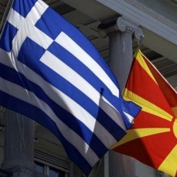 Глава МЗС Греції отримав лист з погрозами на тлі переговорів про назву Македонії