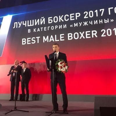 Український боксер став найкращим боксером світу 2017 року