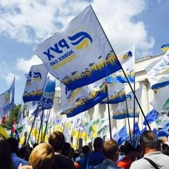 «Рух нових сил» планує марш за відставку Порошенка, поліція рекомендує змінити маршрут