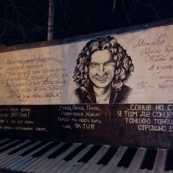 Вандали розмалювали стіну Скрябіна в Одесі (фото)