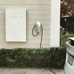 Tesla створить віртуальну електростанцію з 50 тисяч домівок