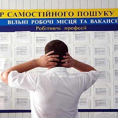 Стало відомо, які професії найбільш затребувані в Києві