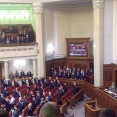 Розпочалась робота восьмої сесії Верховноі Ради  VIII скликання