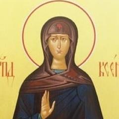 Яка Оксана, така й весна: сьогодні вшановують пам'ять преподобної Ксенії