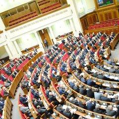 Верховна Рада звернулася із заявою до Польщі через закон про заборону бандерівської ідеології (відео)