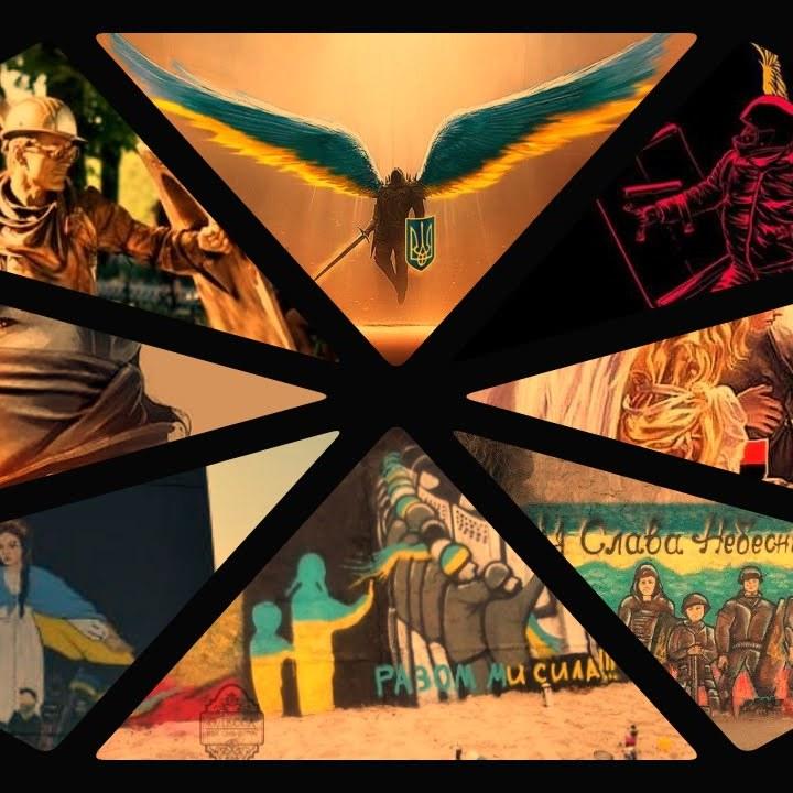 Рада відкрила шлях для будівництва музею Героям Небесної сотні