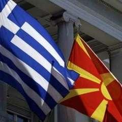 Македонія висловила готовність змінити назву країни заради примирення з Грецією