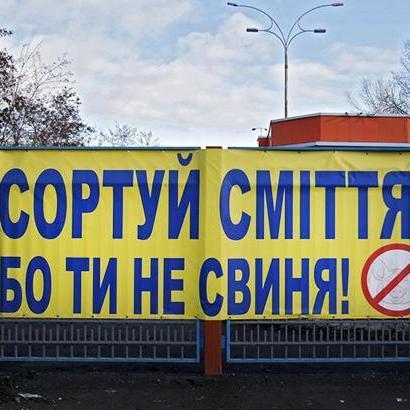 У Вінницькій області школяр прибирає село від сміття, щоб подати приклад іншим жителям (відео)