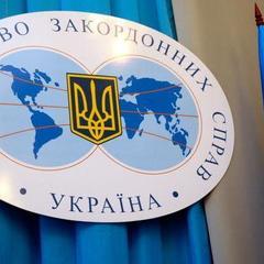 В Ужгороді відновило роботу представництво МЗС
