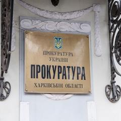 На Харківщині з будинку звільнили близько 30 викрадених людей