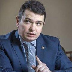 Ситник заявив про загрозу для електронного декларування