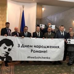 У посольстві України в Москві відбувся флешмоб у день народження Сущенка (фото, відео)