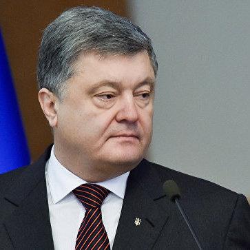 Закон щодо Донбасу передали на підпис Порошенку