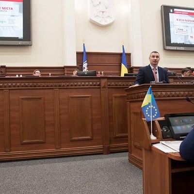 Кличко: «У 2017 ми відкрили реконструйований Київський велотрек та оновили 120 парків і скверів»