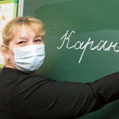Усі школи Тернополя закриють на карантин