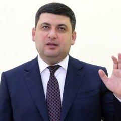 Гройсман назвав суму боргу України