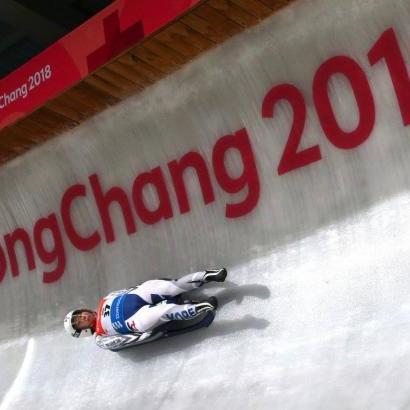 Церемонія відкриття Олімпійських ігор-2018 в Пхенчхані (трансляція)