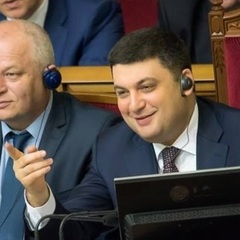 Гройсман і Вілкул звинуватили один одного в експериментах над українцями