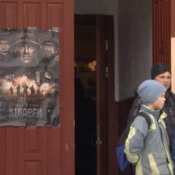 На Черкащині військові у селах організували показ фільму «Кіборги»