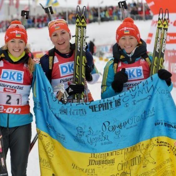 Олімпіада - 2018: опубліковано календар біатлонних гонок