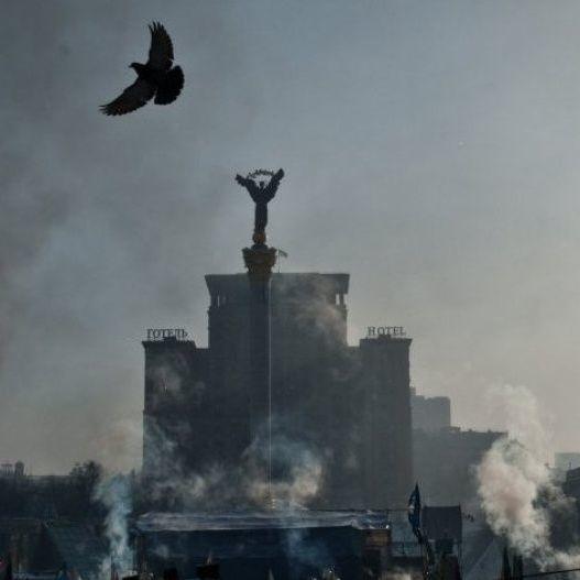 У справах Майдану відбуває покарання лише 1 людина