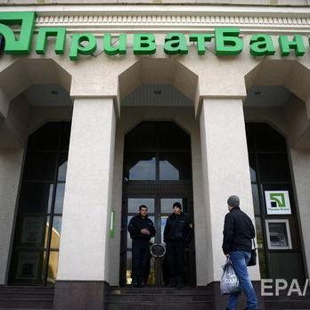 Данилюк повідомив, що «ПриватБанк» продадуть у приватні руки через п'ять років