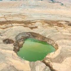 Біля Мертвого моря з'явилися тисячі карстових воронок