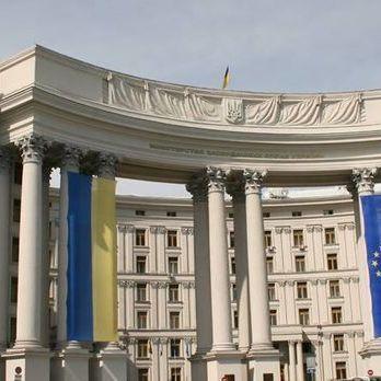 МЗС України з'ясує, чи були українці на борту літака, що розбився в Підмосков'ї