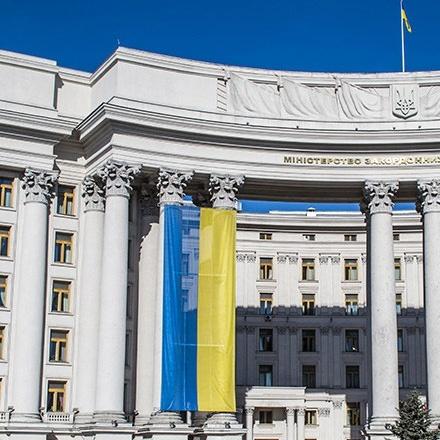 Росії потрібна війна і дестабілізація України, – МЗС