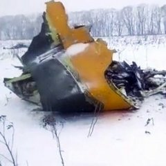 Падіння Ан-148: літак перед катастрофою перевіряли українці