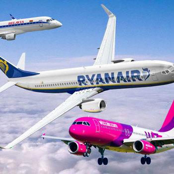 Італійський лоукостер анонсував запуск трьох нових рейсів із України
