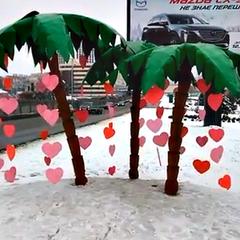 Комунальні романтики: як прикрашають столицю до Дня закоханих (фото)