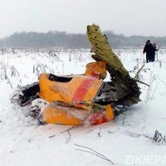 СКР: У момент падіння Ан-148 був цілий, вибухнув пізніше