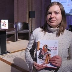 Лауреатом премії імені Максима Рильського стала перекладачка з давньояпонської мови Ніна Баликова