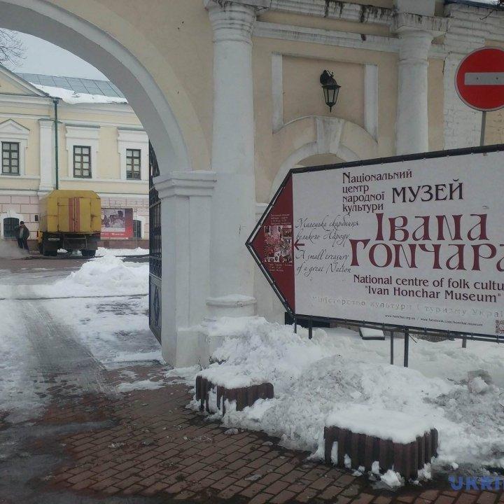 Музей Івана Гончара залило гарячою водою (відео)