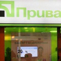 «Приватбанк» зазнав у 2017 році збитків на майже 23 мільярди гривень, – НБУ