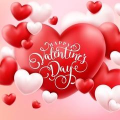 Сьогодні у світі святкують День усіх закоханих