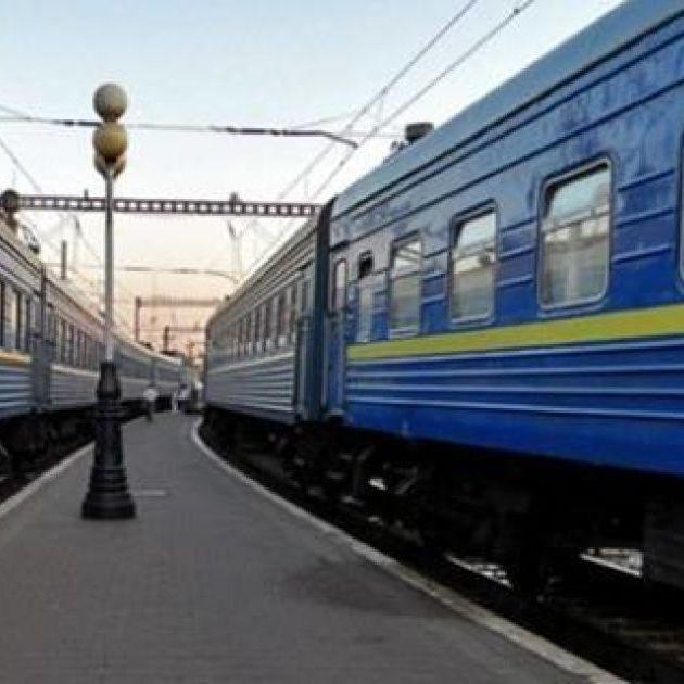 Уряд схвалив підвищення цін на залізничні квитки в 2018 році