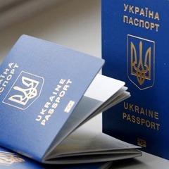 До уваги українців: одна з безвізових країн змінила умови в'їзду