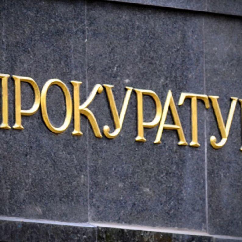 В розшук оголошено двох «депутатів ЛНР»